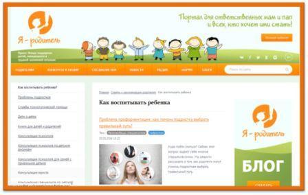 7 поликлиника запись через интернет